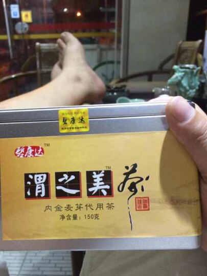 碧康达渭之美茶 鸡内金麦芽代用茶蒲公英山药甘草茶袋泡茶 150g/盒 晒单图