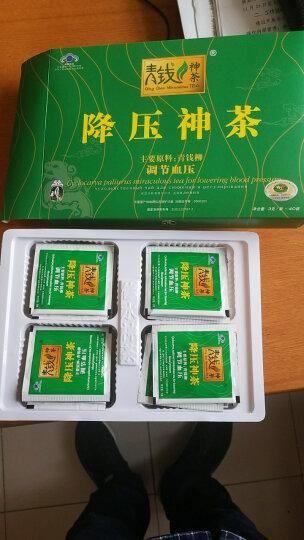 2送1青钱柳降压神茶 青钱神茶3克*40包辅助调节血压茶保健食品  可搭稳血压降血脂品 3盒 晒单图