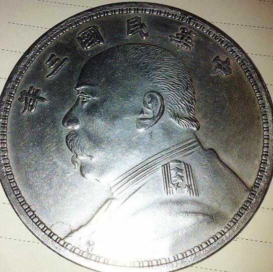 茗芮居中华民国三年袁大头古玩收藏钱币电影道具白铜银元仿古铜钱QQSH8919 直径8.8厘米 晒单图