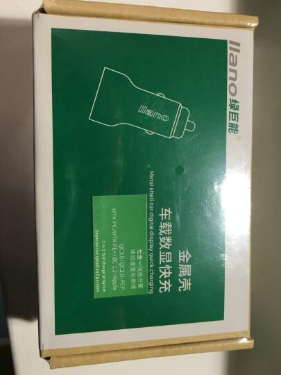 绿巨能 车载充电器 QC3.0快充usb车充/汽车点烟器一拖二适用华为/三星/苹果/等手机 七合一快充 蓝色+安卓二合一数据线 晒单图