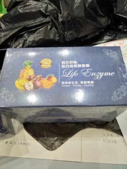 食在好味 酵素粉80g 台湾原装进口 晒单图