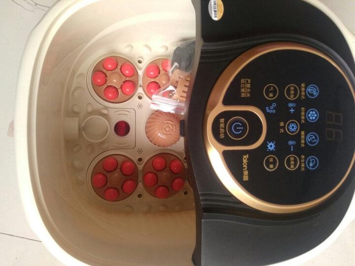 泰昌(Taicn)TC-Z5301 全自动智能款按摩 控温 涌浪 泡脚盆  足浴盆 晒单图