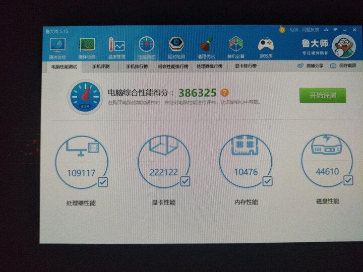 惠普(HP)暗影精灵3Pro 游戏台式电脑主机(i7-8700 8G Z370 1T+128GSSD GTX1070 8G 三年上门) 晒单图