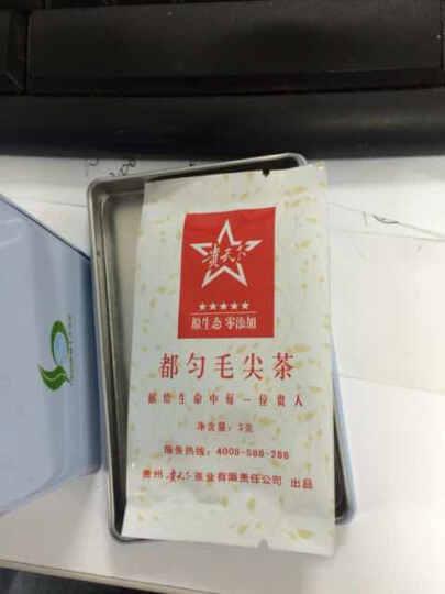 贵天下 2018年新茶 茶叶 绿茶 都匀毛尖 青花瓷大铁盒 特级绿茶礼盒装 120g 晒单图