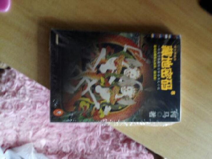 藏地密码:唐卡典藏版8 晒单图