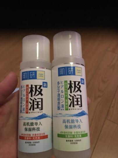 曼秀雷敦(Mentholatum)肌研极润化妆水浓润型170ml+洁面50g+极润面膜(补水保湿) 晒单图