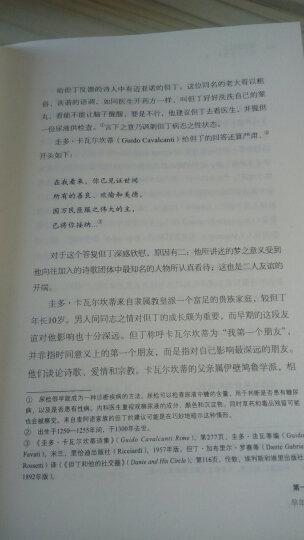 文学名家名著:查理·卓别林自传:喜剧梦想 晒单图