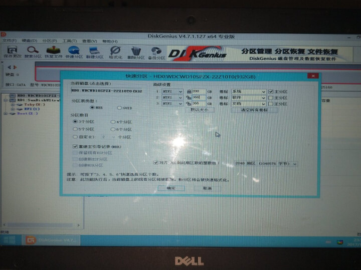 WD 西部数据 蓝盘1TB 笔记本电脑机械硬盘 10JPVX 晒单图