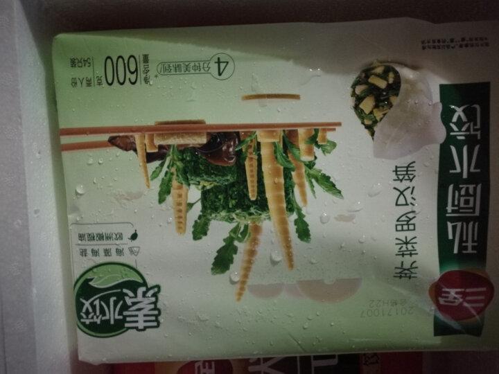 三全 儿童水饺 菠菜鸡肝口味 300g (42只) 晒单图