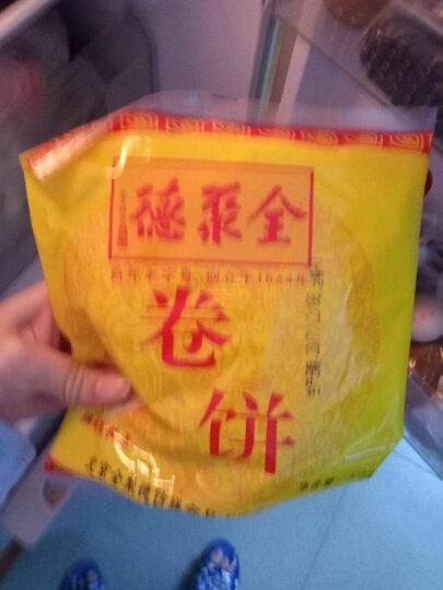 全聚德 北京烤鸭礼盒 正宗烤鸭熟食礼盒 北京特产 荣耀中礼盒 晒单图
