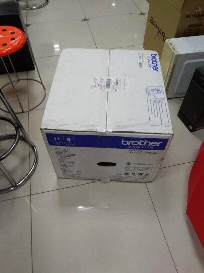 兄弟(BROTHER)MFC-7380黑白激光多功能一体机打印复印扫描传真 7360升级版 兄弟MFC-7480D 晒单图