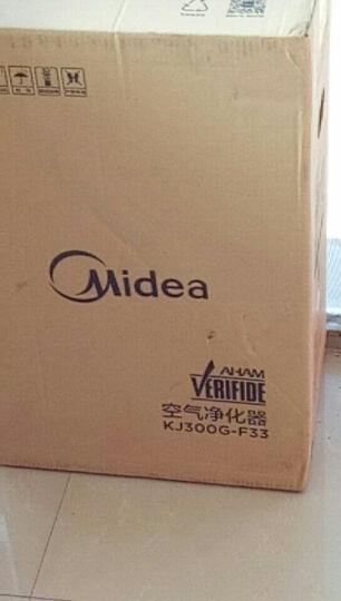美的(Midea) 空气净化器家用KJ300G-F33 静音除细菌除雾霾除甲醛 生态负离子 晒单图