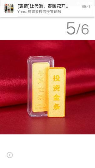 雅俪珠宝(elens) 黄金金条金砖 足金999.9金条 投资金收藏送礼中国金条 20克套餐:2个10克组成 晒单图