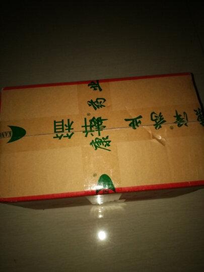 星鲨 三维鱼肝油乳 500g  晒单图