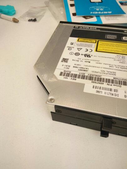 已售罄 笔记本光驱位硬盘托架 SATA硬盘支架盒 适用于SSD固态硬盘 Thinkpad专用  12.7mm 晒单图
