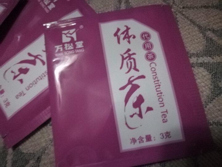 【买2发3原品送杯】万松堂 体质茶 薏仁茶 3g*20袋  可搭配除湿健脾祛湿气湿热养生茶 晒单图