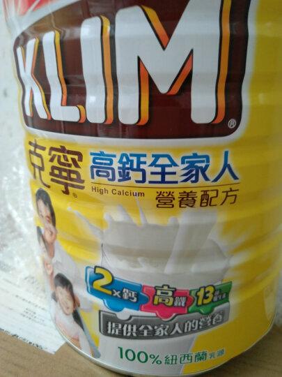 雀巢(NESTLE) 香港版 雀巢克宁纽西兰奶粉系列 即溶奶粉2300g 晒单图