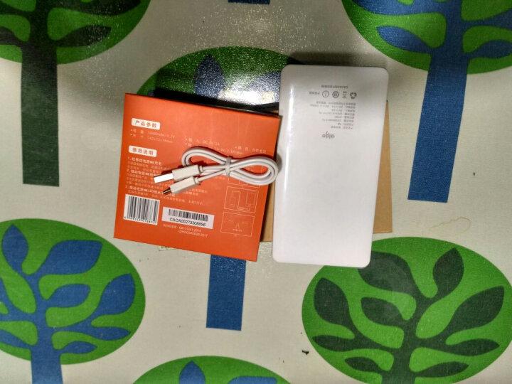 爱国者(aigo)N6充电宝移动电源超薄便携10000毫安聚合物电芯适用于苹果小米华为LED强光手电 白色灰边 晒单图