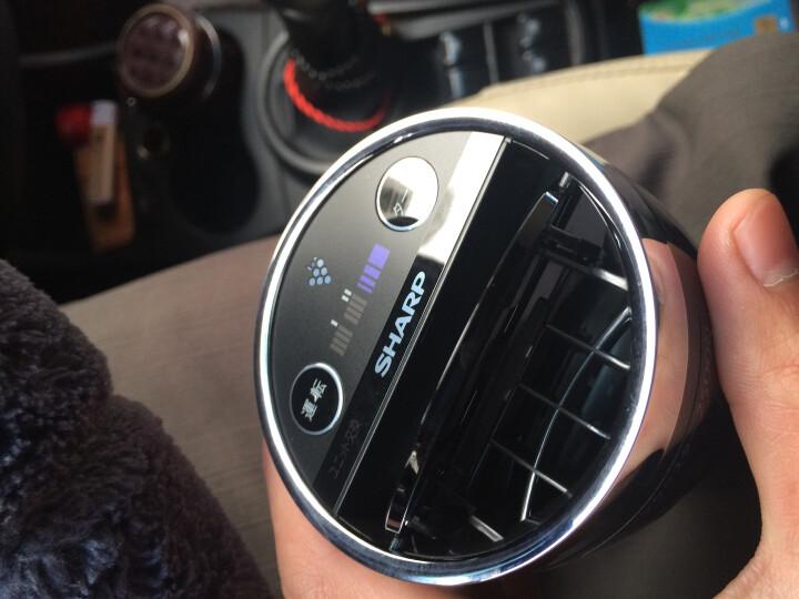 夏普(SHARP) 夏普HC15/GC15车载离子空气净化器除烟除尘杀菌除PM2.5 两用IG-HC15黑色 晒单图