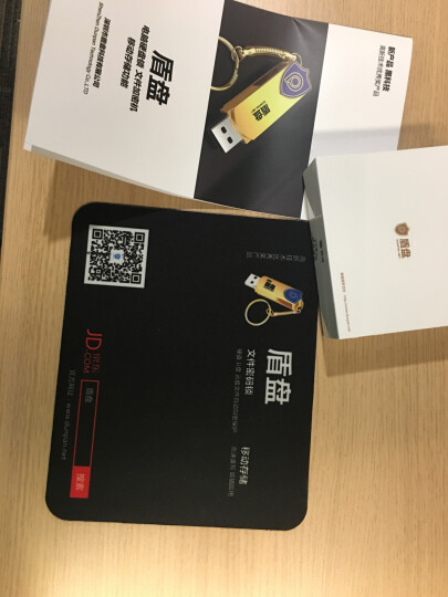 盾盘 M1 带电脑保密器 U盘16G存储功能 电脑硬盘加密 移动硬盘优盘备份文件加密金属旋转防水设计 至尊高速盾盘M1(金色) 16G 晒单图