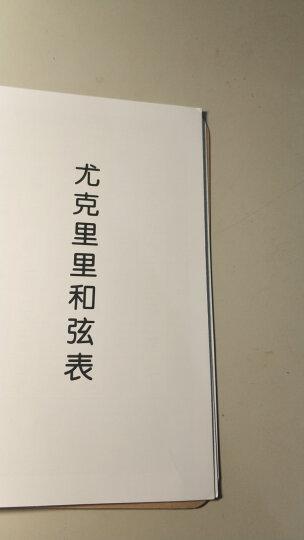 爱弹音乐手册 吉他尤克里里曲谱活页Ukulele小吉他弹唱谱 尤克里里教程教材  晒单图