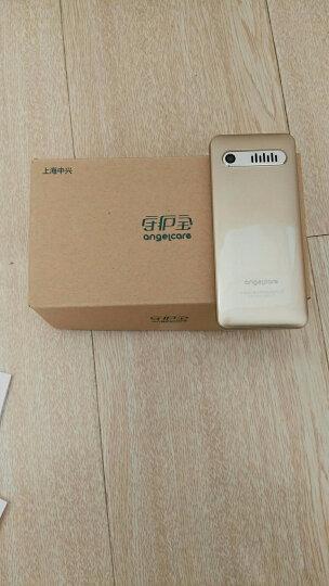 守护宝(上海中兴)L550 红色 直板按键 超长待机 移动联通2G 双卡双待老人手机 学生备用老年功能机 晒单图