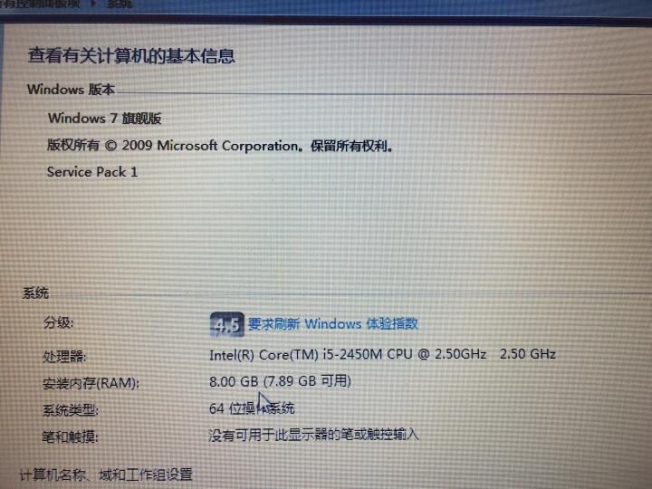 inficloud 三星内存条系列 笔记本 DDR3 1333 4G 晒单图
