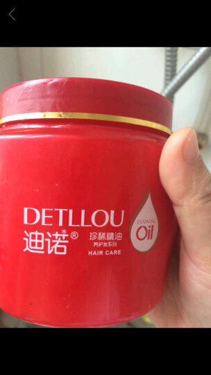 迪诺(Detllou) 葡萄籽精油洗发水护发素套装 染烫修护洗头膏女士洗发露护发素家庭装 洗发乳680ml护发乳680ml发膜500g 晒单图