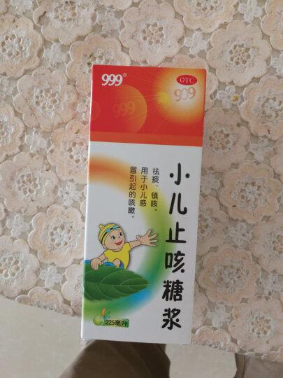 999(三九郴州) 小儿止咳糖浆225ML祛痰镇咳 用于小儿感冒引起的咳嗽 晒单图