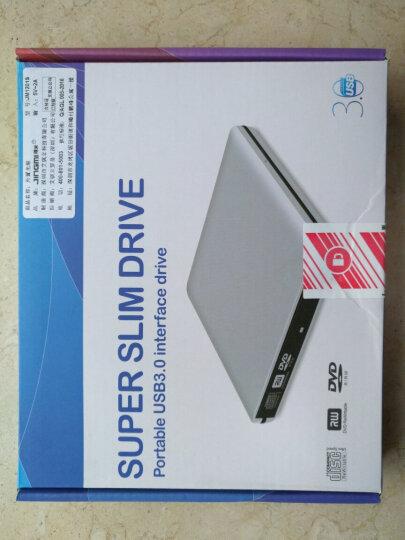 精米 外置蓝光光驱铝合金USB3.0外接移动DVD刻录机支持台式机笔记本3D电影播放 铝合金银色 晒单图