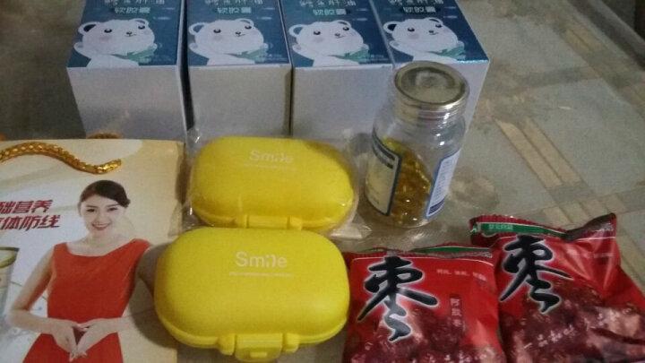 善有加鳕鱼肝油 婴幼儿成长发育儿童营养品富含维生素AD深海鱼油DHA软胶囊30粒 2盒 晒单图