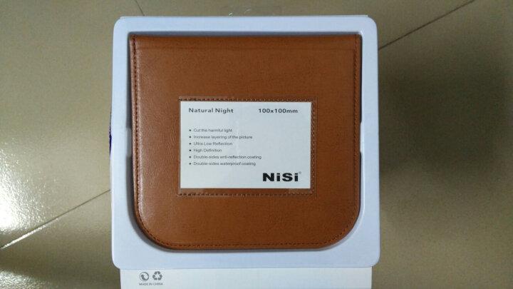 耐司(NiSi)Natural Night抗光害滤镜 100mm插片滤镜 方镜 方形滤镜 夜景拍摄 去处光害 单反滤镜 晒单图