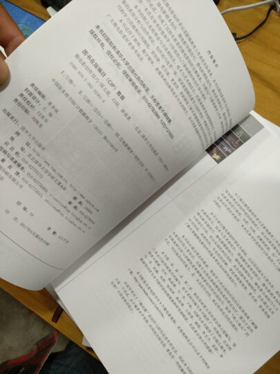 【附赠光盘】微电影创作技巧 微电影剧作教程 视频剪辑 影视短片制作与编导 微电影视频拍摄 晒单图
