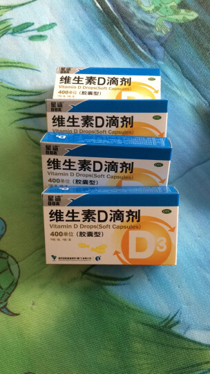 星鲨日日高 维生素D滴剂软胶囊 400单位30粒 佝偻病, 维生素缺乏症 4盒装 晒单图