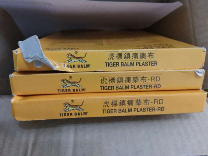 【香港直邮】(TigerBalm)虎标镇痛药布 虎标颈肩舒 止疼扭伤关节痛膏药贴 WARM温感27片 晒单图