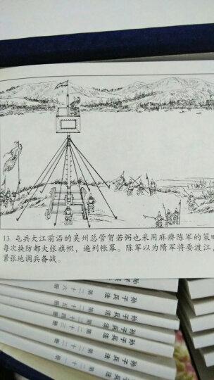 孙子兵法(函装蓝皮书 套装1-40册) 晒单图