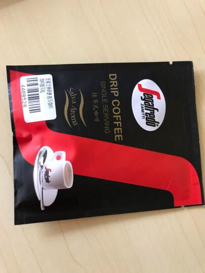世家兰铎(SegafredoZanetti) 意大利世家兰铎咖啡 精品瓷杯套装挂耳礼盒 晒单图