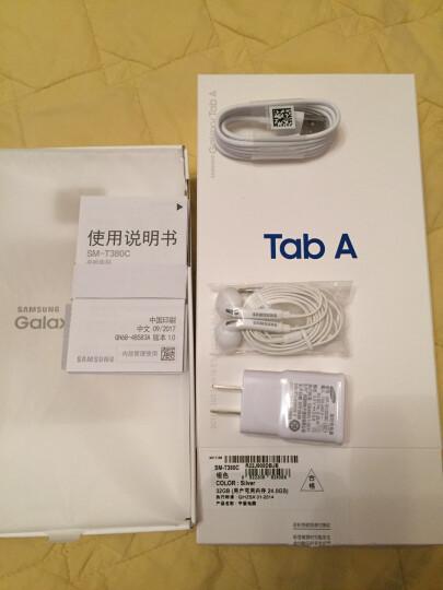 三星Tab A T380C平板电脑 8英寸WIFI娱乐(四核/3G/32G/5000mAh)银色 晒单图