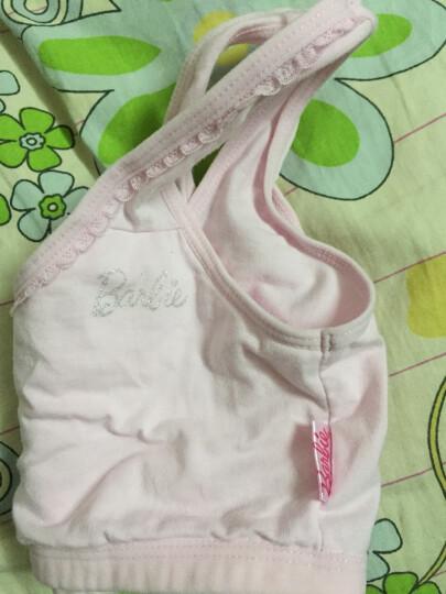 2件装芭比少女内衣 发育期舒适无钢圈学生文胸  纯棉青春期儿童内衣 2件装-(BWX010白色+粉色) 80A 晒单图