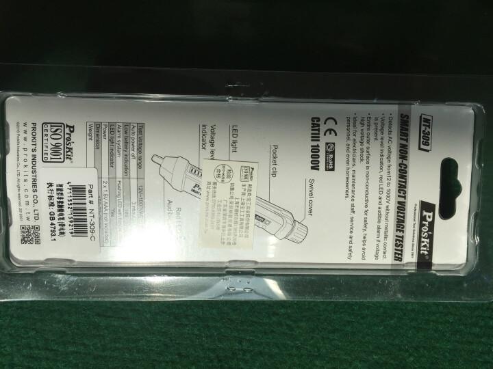 宝工(Pro'sKit)NT-309-C 智能型非接触式感应电笔测电笔验电笔 晒单图
