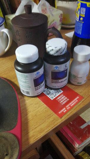 盛唐本草褪黑素维生素B6胶囊100片*2瓶优惠装 松果体素改善睡眠失眠 晒单图