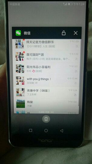 荣耀 V9 全网通 尊享版 6GB+128GB 魅焰红 移动联通电信4G手机 双卡双待 晒单图