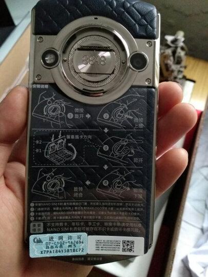 8848 钛金手机 M3风尚版 全网通4G双卡双待2100万像素128G 藏蓝色 晒单图