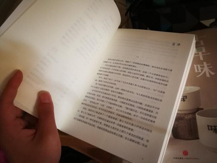 千年一叹(中国国家地理全新修订·图文版) 晒单图