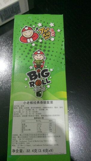 老板仔(Tao Kae Noi)海苔卷鱿鱼味 烤制 泰国进口 脆紫菜 休闲零食 独立包装3g*9条 晒单图