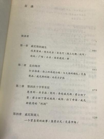 甲骨文丛书·恺撒:巨人的一生 晒单图