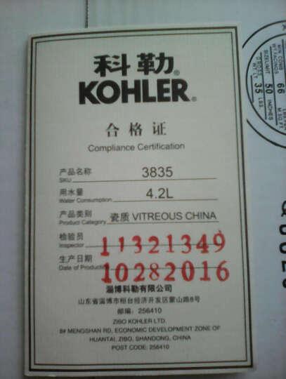 科勒(KOHLER) 科勒马桶瑞雅 4.2L五级旋风分体座便3834新型号 K18666 305坑距(预售180天) 市区多数地区送货入户包安装 晒单图