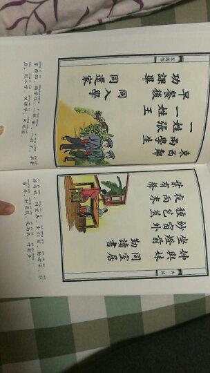 童立方·儿童国学晨诵·午读·暮省民国课本系列:午读(套装全10册) 晒单图