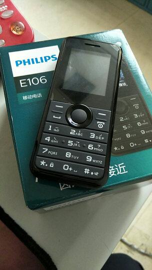 飞利浦(PHILIPS) E106 烈焰红 环保材质 防尘防滑 直板按键 移动联通2G 双卡双待 老人手机 学生备用功能机 晒单图