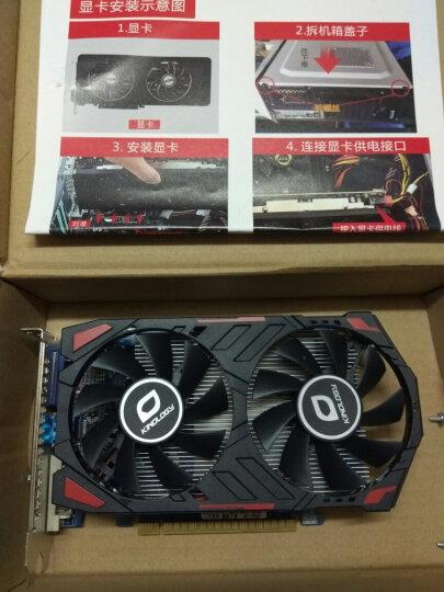 航向者 i5升AMD高频四核/8GDDR3/750TI独显吃鸡游戏办公组装电脑主机台式机DIY组装机 套二/睿频4.1GHz/240G/GTX750TI 晒单图